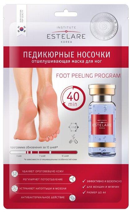 Estelare Педикюрные носочки