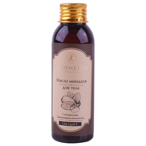 Масло для тела LCosmetics миндаля Apr?s-Soleil с натуральным заживляющим комплексом, 100 млКремы и лосьоны<br>