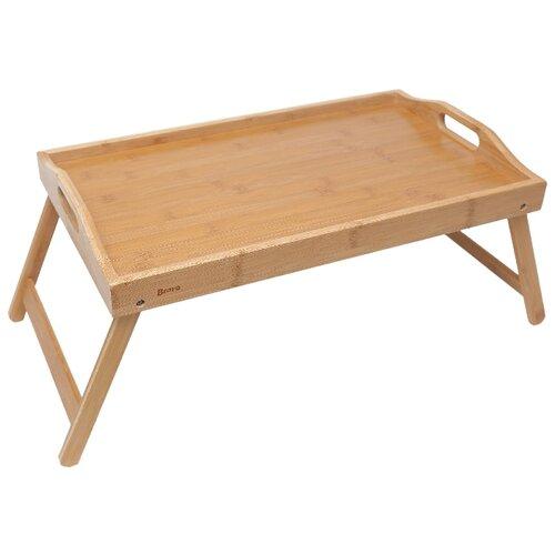 Поднос-столик Bravo 383 натуральный бамбук