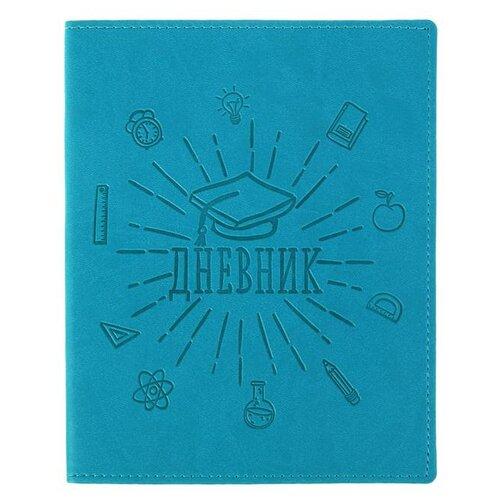 Calligrata Дневник Vivella Школа голубой calligrata дневник школьный супертачки 3