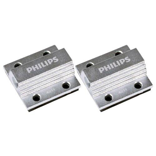 Обманка для светодиодов Philips