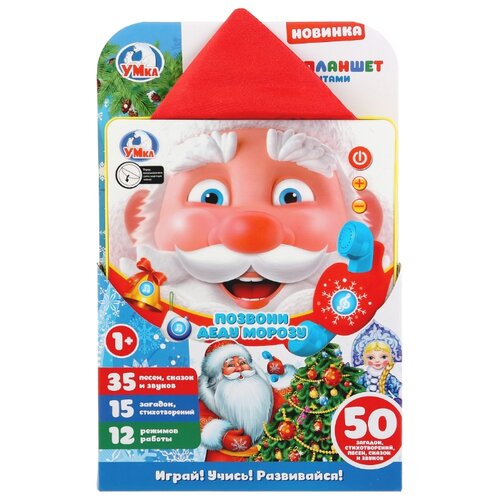 Планшет Умка Дед Мороз HX82015-R45 красный планшет