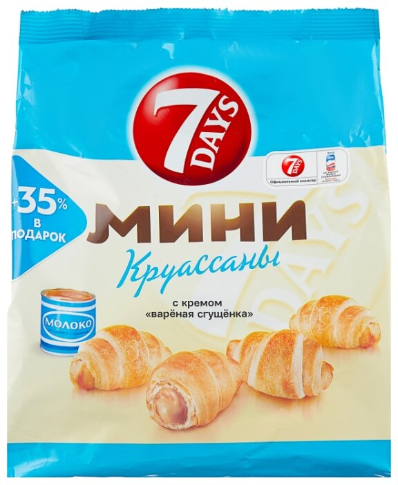Мини Круассаны 7DAYS с кремом Вареная Сгущенка 300г