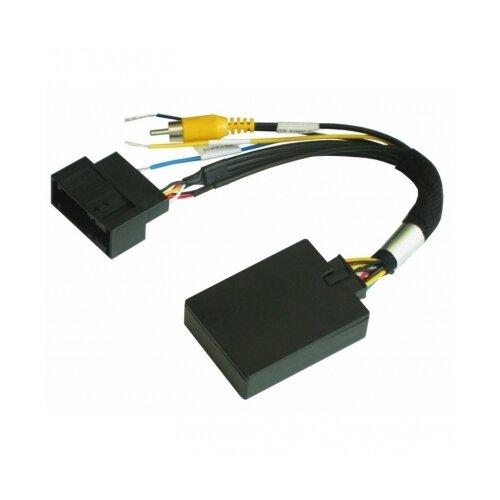 Соединительные провода Intro RC-VW1
