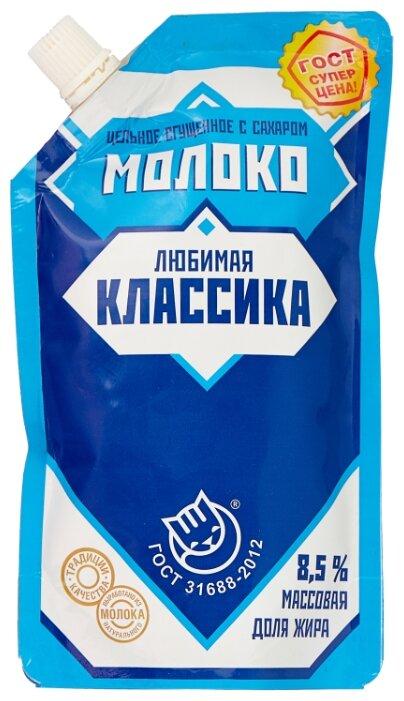 Сгущенное молоко Любимая классика цельное с сахаром 8.5%, 270 г