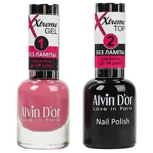 Набор Alvin D'or Xtreme Extreme, оттенок MIX 07 набор лаков для ногтей alvin d or alvin d or al057lwclrv1