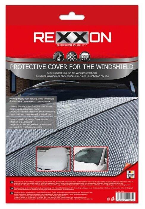 Тент Rexxon на лобовое стекло от обледенения и снега