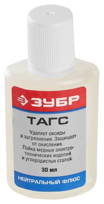 Флюс ЗУБР 55479-030