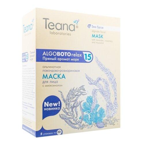Teana альгинатная лавандово-розмариновая маска с миоксинолом Пряный аромат моря , 30 г, 5 шт.