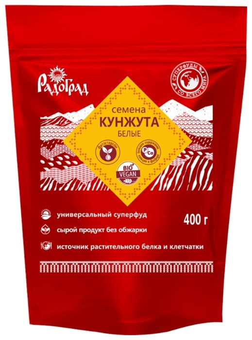 Кунжут РадоГрад белый очищенный 400 г