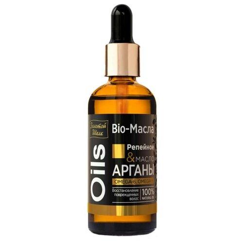 Золотой шелк Bio-Масло для волос Репейное & масло Арганы, 100 мл