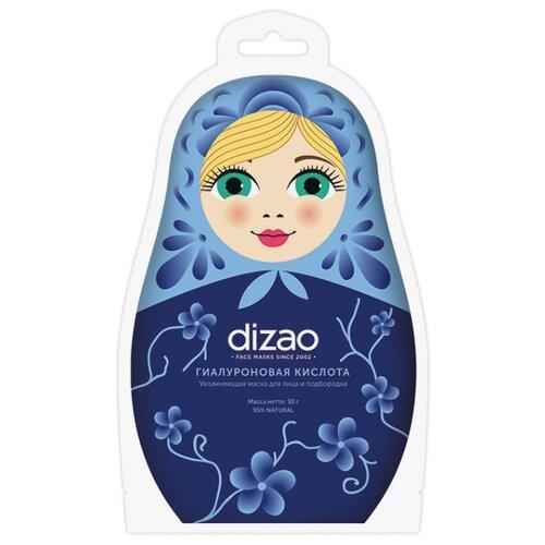 Dizao маска Гиалуроновая кислота увлажняющая, 30 г dizao маска трехмерная гиалуроновая кислота 28 г 5 шт