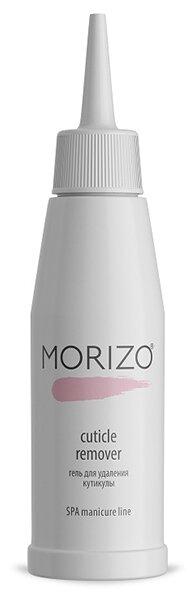 Гель для удаления кутикулы Morizo