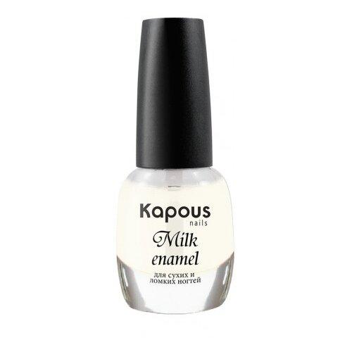 Kapous Professional базовое покрытие Milk Enamel 12 мл полупрозрачный