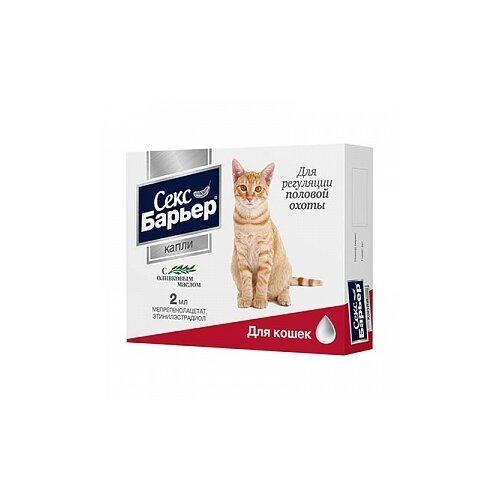 Секс Барьер капли для регуляции половой охоты у кошек, 2 мл.