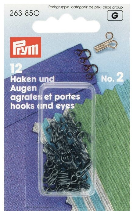Крючки и петли №2, латунь, серебристый, средние, 12 штук