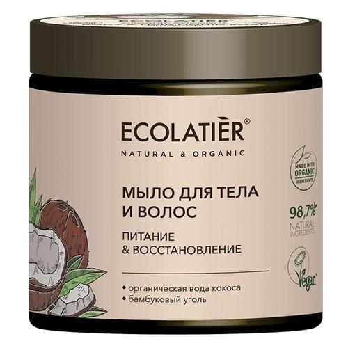 Ecolatier GREEN Мыло для тела и волос Питание & Восстановление Серия ORGANIC COCONUT, 350 мл