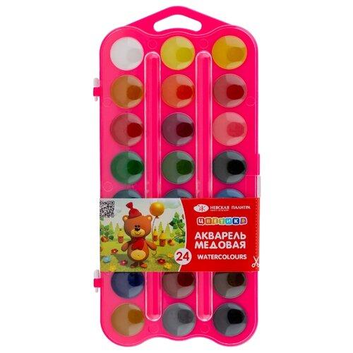 Купить Цветик / Акварель (медовая) пластиковая розовая упаковка с петлей, 24 цвета, ЗХК Невская палитра, ЦВЕТИК, Краски