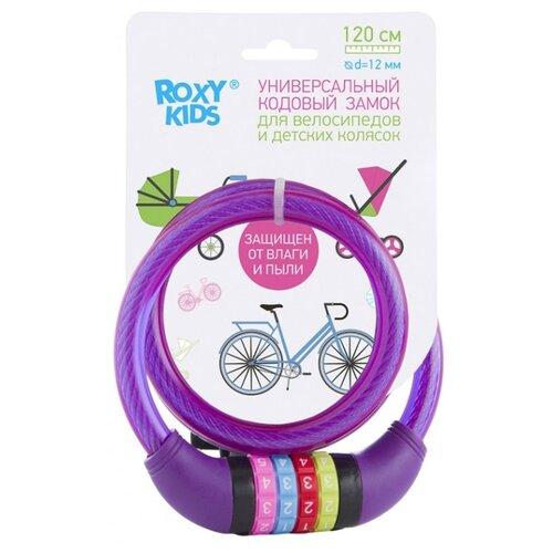 ROXY-KIDS Замок BL-121200 фиолетовый шапка roxy roxy ro165cwcfhk1