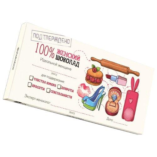 """Шоколад ShokoBox """"100% Женский шоколад"""" молочный, 92 г"""