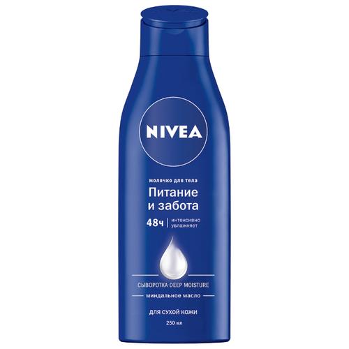 Молочко для тела Nivea Питание и забота для сухой кожи c миндальным маслом, 250 мл молочко для тела neutrogena глубокое увлажнение для сухой кожи 250 мл