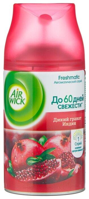 Air Wick Freshmatic Сменный аэрозольный баллон к автоматическому освежителю воздуха Дикий гранат Индия 250 мл