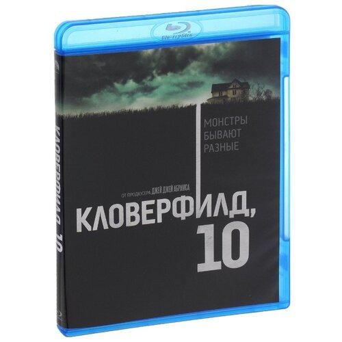 Фото - Кловерфилд, 10 (Blu-ray) dvd blu ray