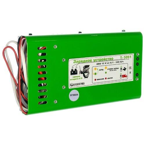 Зарядное устройство Автоэлектрика Т-1051 зеленый зарядное