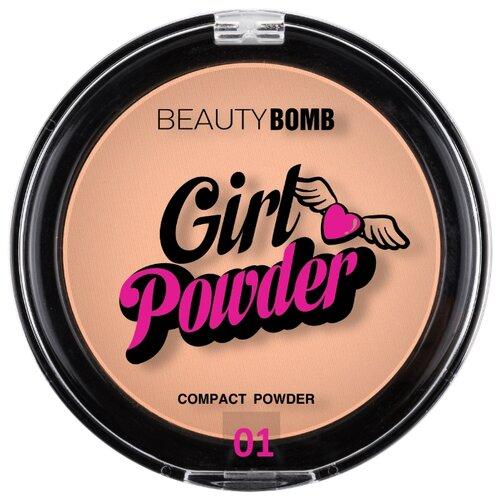BEAUTY BOMB Пудра компактная Girl Powder 01
