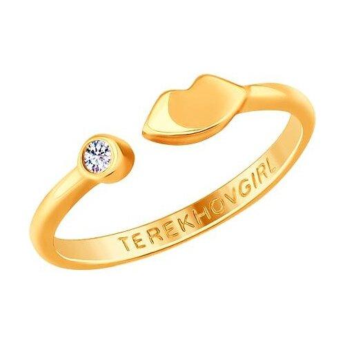 Эстет Кольцо с 1 фианитом из серебра с позолотой Р3К1501780П, размер 16 эстет кольцо с 1 фианитом из серебра 01к155750 размер 16 5