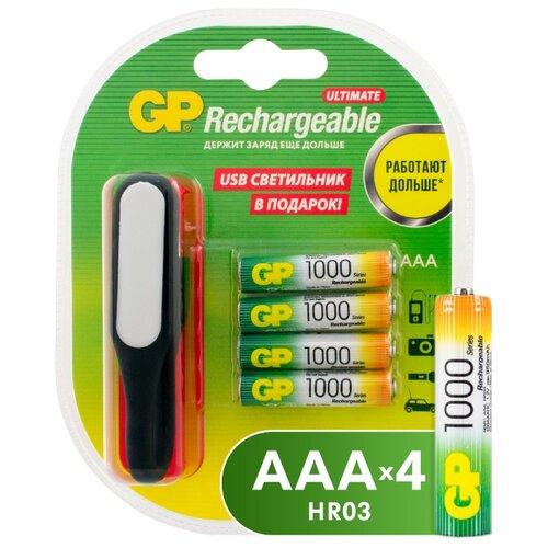 Фото - Аккумулятор Ni-Mh 1000 мА·ч GP Rechargeable 1000 Series AAA + USB светильник 4 шт блистер аккумулятор ni mh 1000 ма·ч gp rechargeable 1000 series aaa usb светильник 4 шт блистер