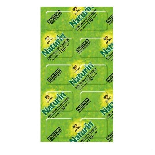 Пластина для фумигатора Gardex Naturin от комаров без запаха (10 шт.)