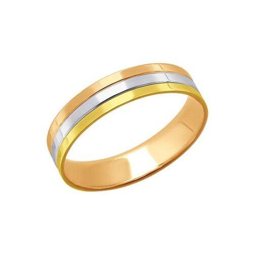 SOKOLOV Обручальное кольцо из комбинированного золота с алмазной гранью 110160, размер 18.5