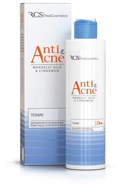 RCS Тоник для жирной и проблемной кожи