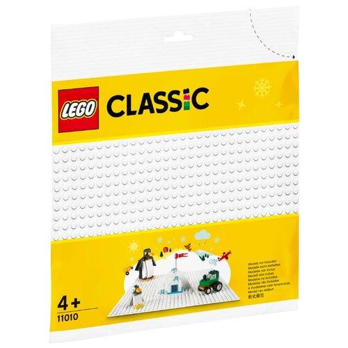 Купить Дополнительные детали LEGO Classic 11010 Белая базовая пластина, Конструкторы