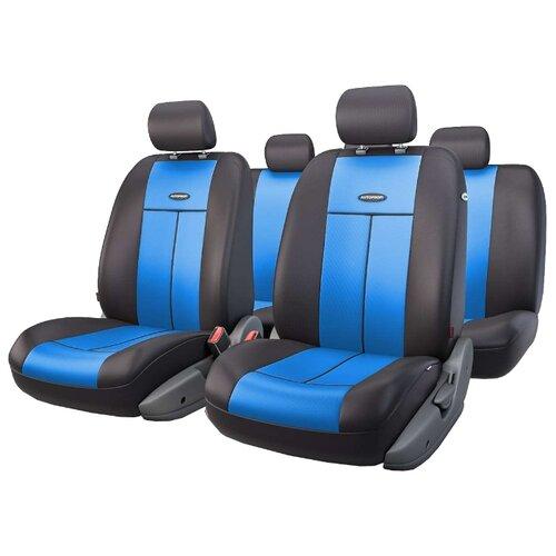 цена на Комплект чехлов AUTOPROFI TT-902P синий/черный