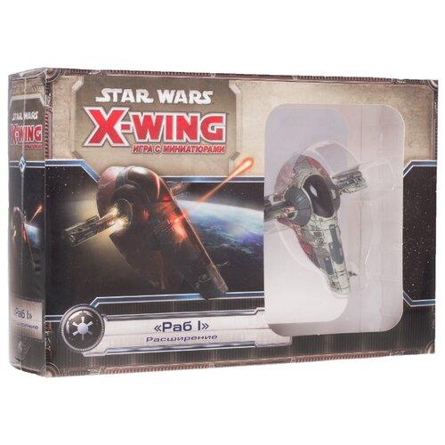 Купить Дополнение для настольной игры HOBBY WORLD Star Wars: X-Wing. Расширение Раб I, Настольные игры