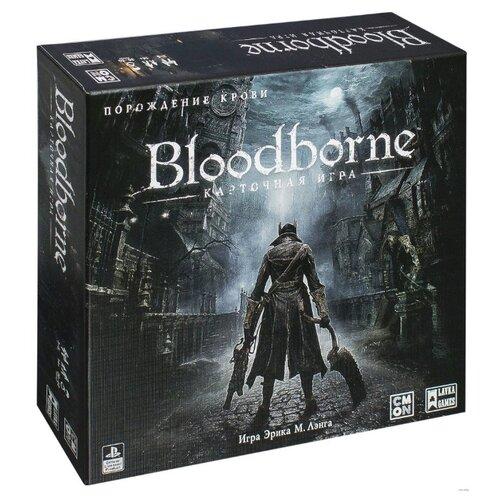 Фото - Настольная игра Lavka Games Bloodborne: Порождение крови настольная игра радуга забавные