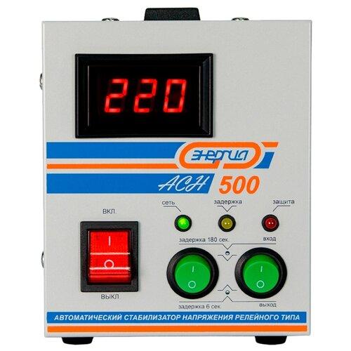 Стабилизатор напряжения однофазный Энергия ACH 500 серый стабилизатор напряжения энергия однофазный снвт 500