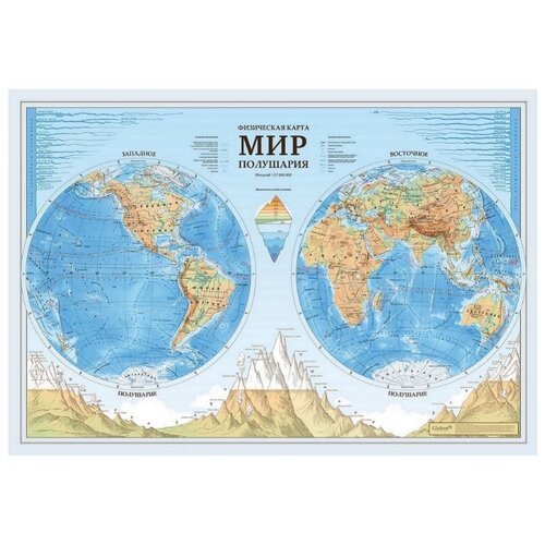 Globen Карта Мир физический Полушария 1:37 (КН090)