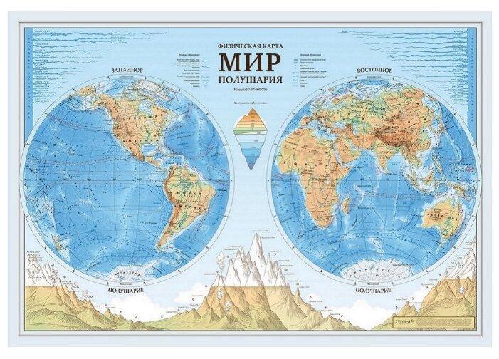 """Карта """"Мир физический. Полушария"""", 1:37 М, 101x69 см (с ламинацией)"""