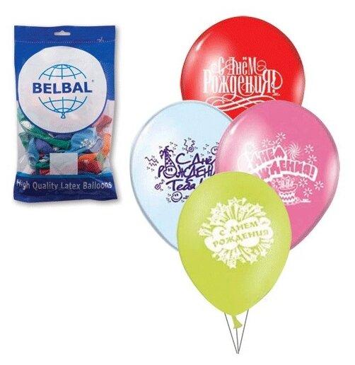 Набор воздушных шаров Belbal 1103-0081 С днем рождения (50 шт.) — купить по выгодной цене на Яндекс.Маркете