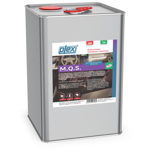 PLEX Очиститель-полироль пластика салона автомобиля MQS 5, 5 л plex очиститель многофункциональный для салона автомобиля effect spray 0 65 л