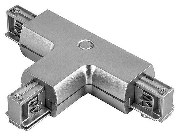 Соединитель Т-образный Lightstar Barra 504139