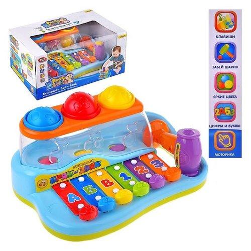 Купить Play Smart ксилофон Бряк-звяк 9199 голубой, Детские музыкальные инструменты