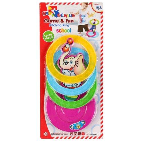 Кольцеброс Shantou City Daxiang Plastic Toys (B1327837) желтый/зеленый/голубой/розовый кольцеброс польская пластмасса pl78003 голубой красный желтый