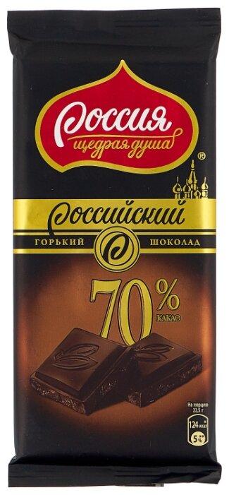 Шоколад Россия - Щедрая душа! Российский Горький с 70% содержанием какао-продуктов, 90 г