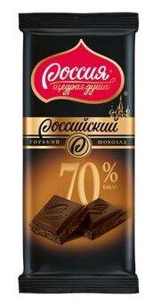 Шоколад Россия - Щедрая душа! Российский Горький с 70% содержанием какао-продуктов