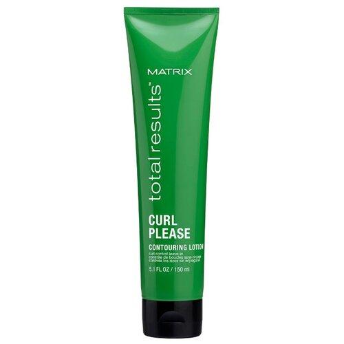 Matrix Total Results Curl Please Лосьон для вьющихся волос, 150 мл ducray неоптид лосьон от выпадения волос для мужчин 100 мл