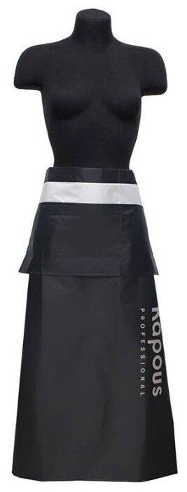Фартук для мастеров Kapous Professional фартук-юбка